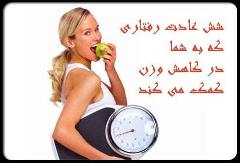 10-Diet-Mistakes-That-Slow-Metabolism-