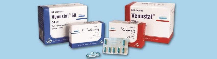 داروهای لاغری مورد تایید و اثرات آن ها